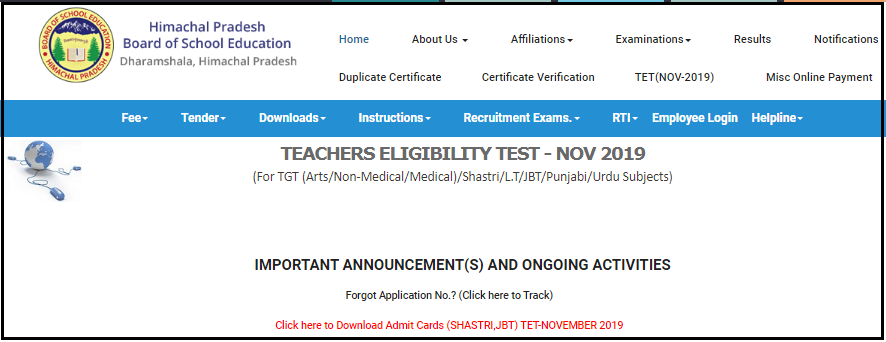 HP TET Result of home page