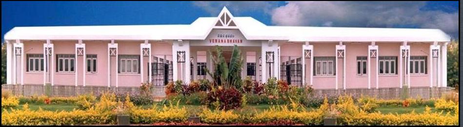 Dravidian University Admissions 2020-2021 (DU PhD Admissions Notifications, Exam Dates)