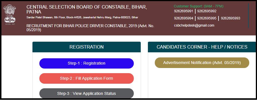 Bihar Police 1722 Constable Driver Hall Ticket & Apply online step 1