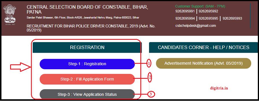 Bihar Police 1722 Constable Driver Hall Ticket & Apply online step 2