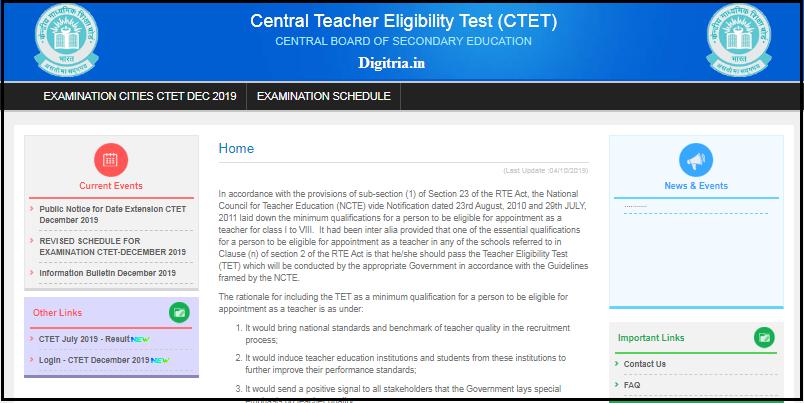 CTET Step 1 answer key