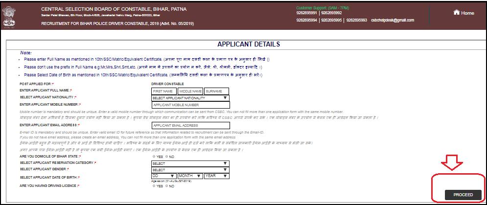 step 3 apply online