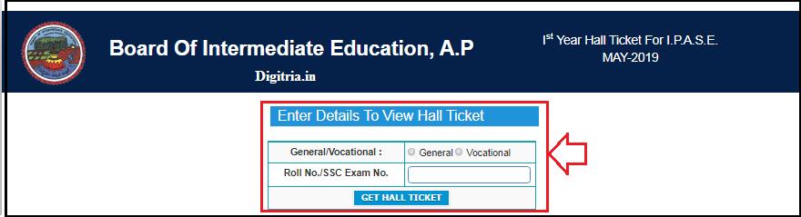 AP inter practicals hall tickets step 5