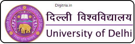 DU Result home page