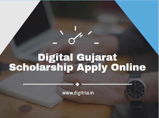 www digitalgujarat gov in Digital Gujarat Scholarship