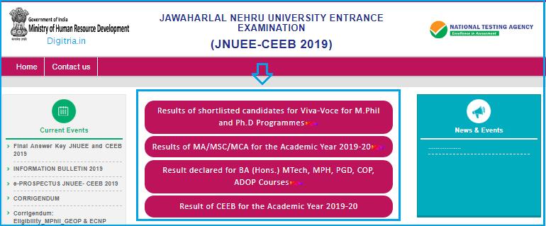 JNU CEEB 2020 Hall Ticket