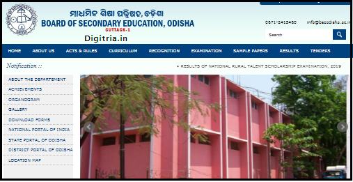 official page of BSE odisha