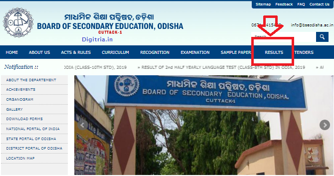 result page of BSE odisha