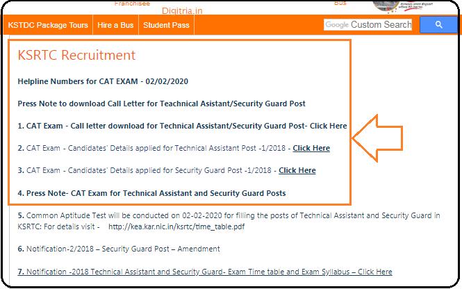 KSRTC Security Guard step 3