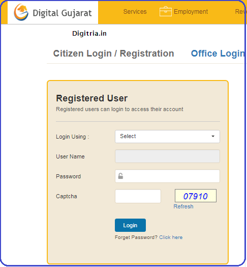 www digitalgujarat gov in  login page
