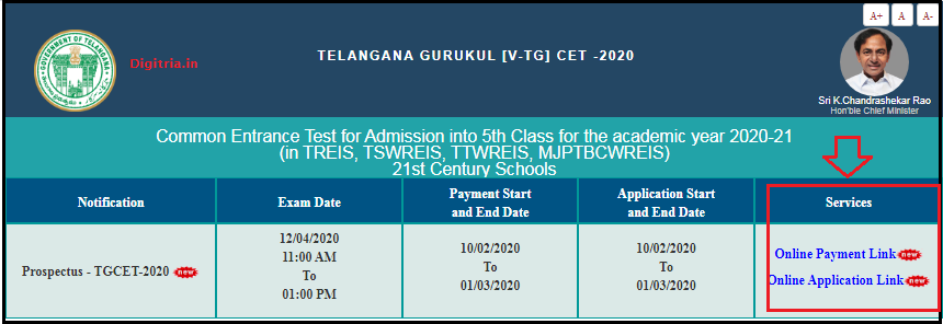 TGCET 5th Class Hall Ticket 2020  page
