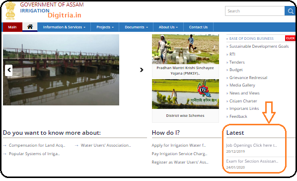 Assam Irrigation Section Assistant Answer Key home page