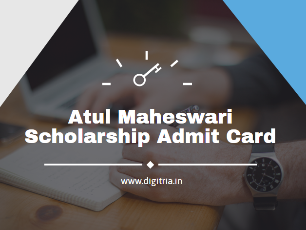 Atul Maheswari Scholarship Hall Ticket 2020