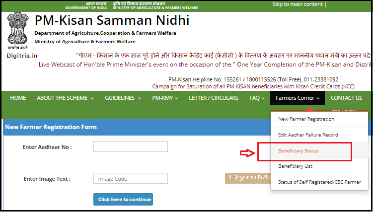 Click on beneficiaries Status