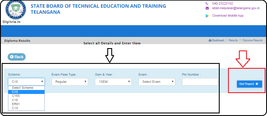 Diploma result page