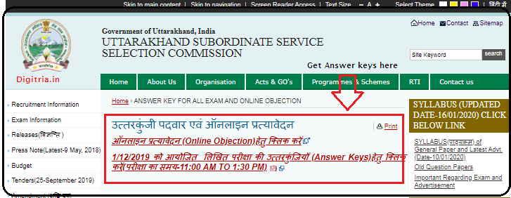 Download UKSSSC Forest Guard Answer Key here