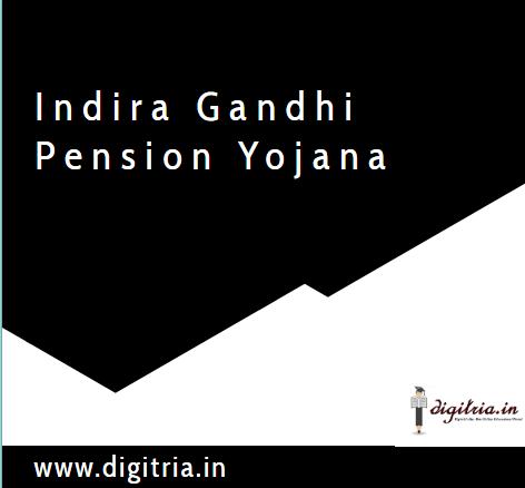 Indira Gandhi Pension Yojana 2020