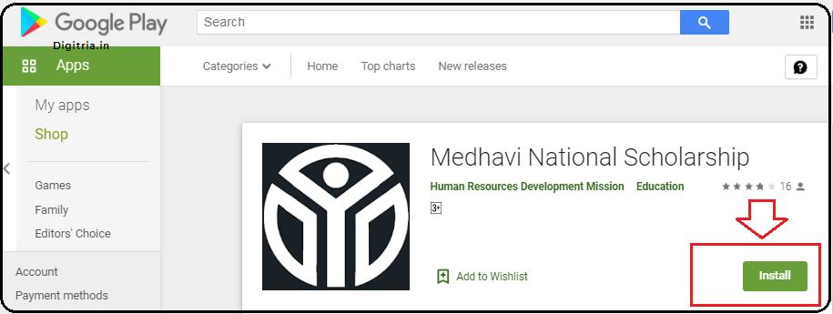 Medhavi National Scholarship Install now.