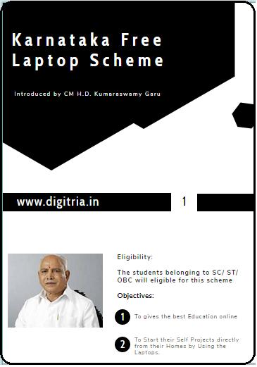 Karnataka Free Laptop Scheme 2020-21