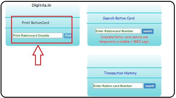 AP Ration Card Status and take print