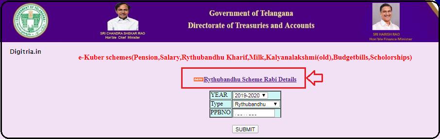 New Update on Rythubandhu website: