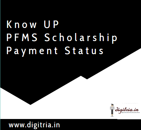 UP PFMS Payment Status 2020
