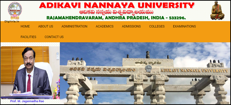AKNU Degree Hall Tickets home page
