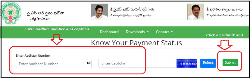 AP YSR Rythu Bharosa Payment Status 2020
