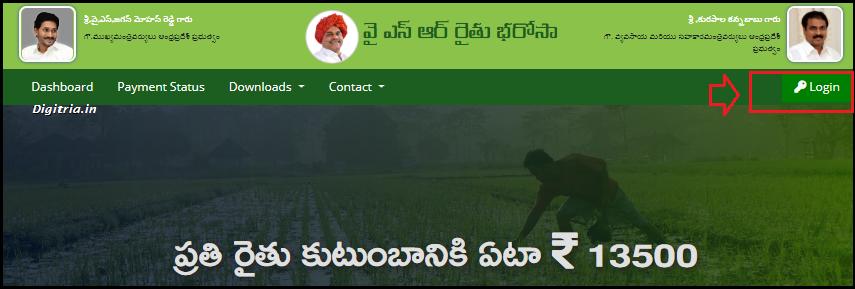 AP YSR Rythu Bharosa login page