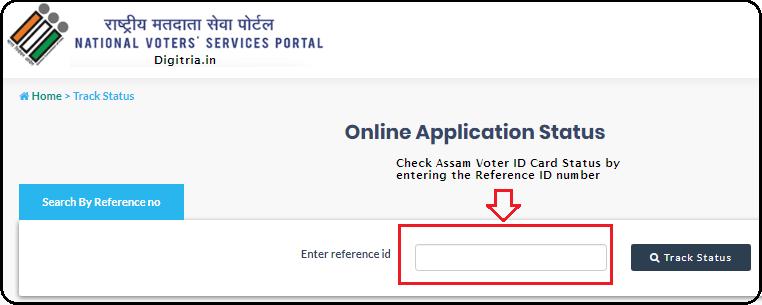 CEO Assam Voter ID Status 2020