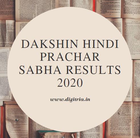 Dakshin Hindi Prachar Sabha Results