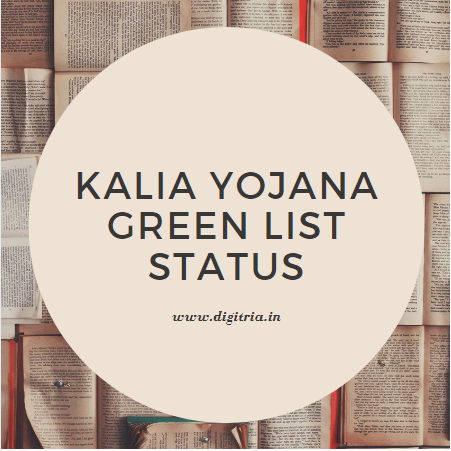 KALIA Yojana Green List