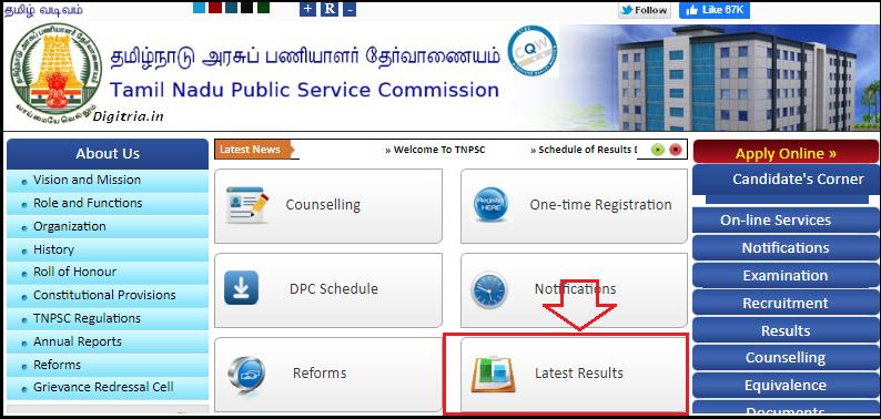 TNPSC CDPO Latest Results