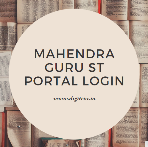 Mahendra Guru ST Portal 2020