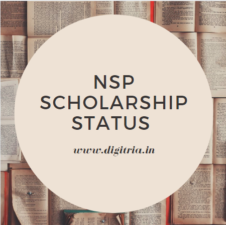 NSP Scholarship Status 2020-21