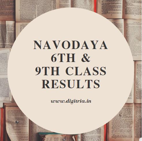 Navodaya 6th Class Results 2020