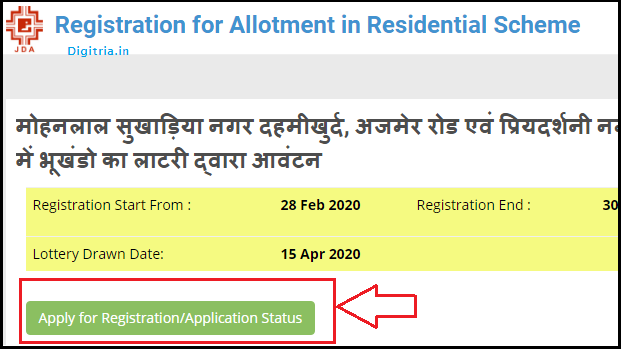 JDA Jaipur Housing Scheme application form