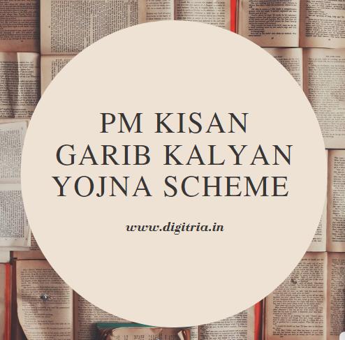 PM Kisan Garib Kalyan Yojna Status 2020