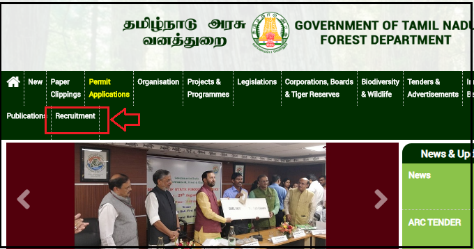 TNFUSRC Forest Guard Results recruitment Section