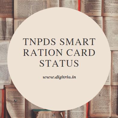 TNPDS Smart Ration Card