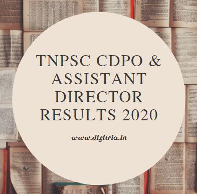 TNPSC CDPO Results 2020