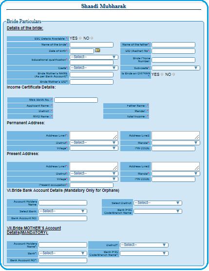TS Kalyana Lakshmi Scheme Bride details form
