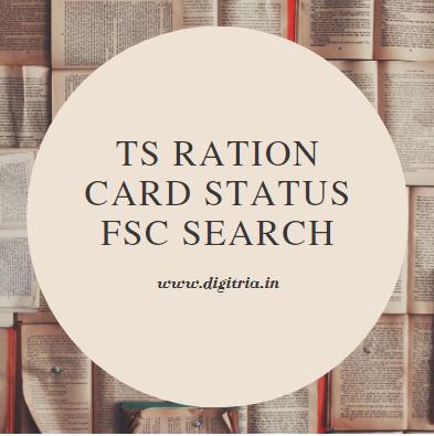 TS Ration Card Status 2020 Pic
