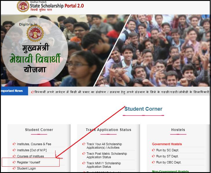 Register yourself in MP Scholarship 2.0 Portal