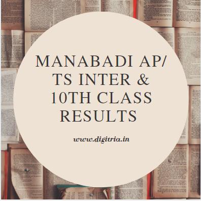 www manabadi com
