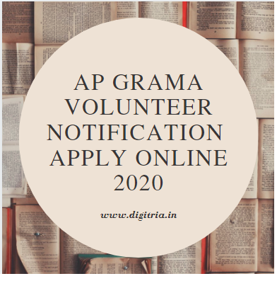AP Grama Volunteer Notification 2020