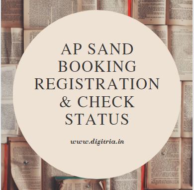 AP Sand Booking Registration 2020