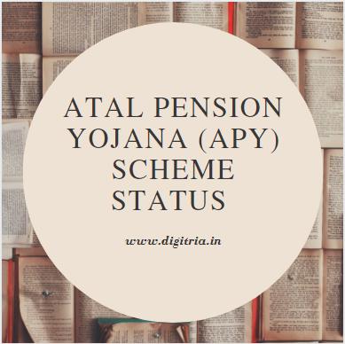 Atal Pension Yojana Status 2020