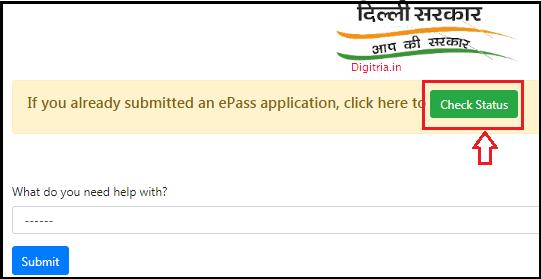 Delhi Curfew e-Pass Status 2020