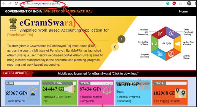 e-Gram Swaraj Portal Mobile App Download home page